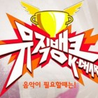 "KBS ""Music Bank"" – Feb. 24, 2012"