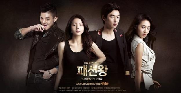"""Fashion King"" Reveals Polaroids of Shin Se Kyung and Yoo Ah In"