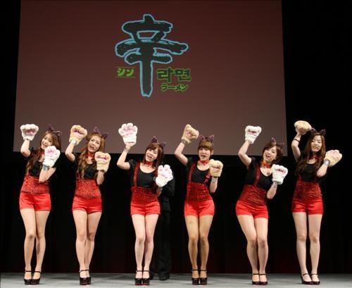 "T-ara to Endorse ""Shin Ramen"" in Japan"