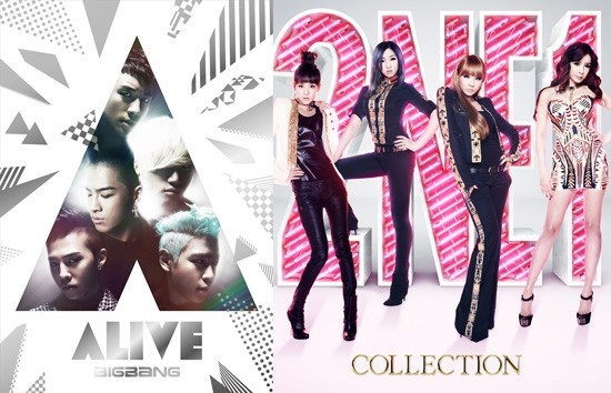 Big Bang and 2NE1 Are the Top Choice in France