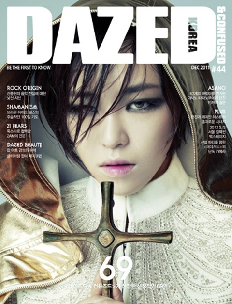 Brown Eyed Girls Looking Mysterious for Dazed & Confused Magazine
