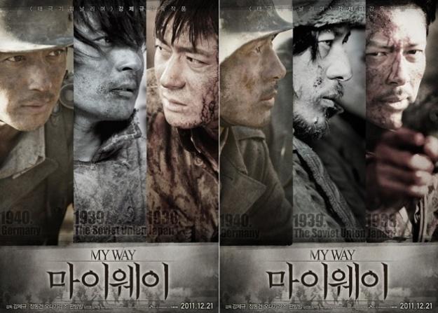 "Jang Dong Gun's ""My Way"" Invited to Berlin International Film Festival"
