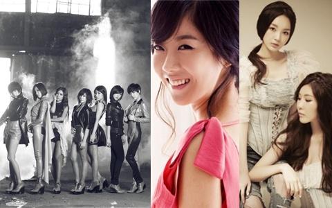 """K-Pop Power & Beauty"" Concert Postponed to April 22"