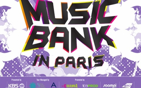 "Tickets for KBS ""Music Bank in Paris"" to Go on Sale Next Week"