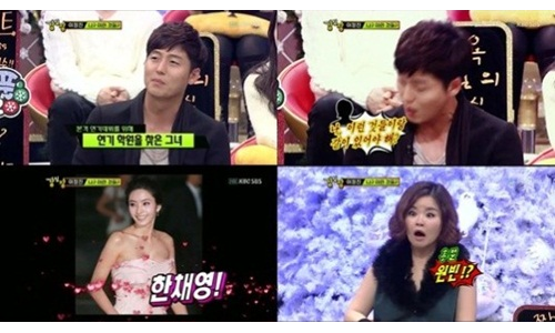 """Anonymous Actress Called Han Chae Young, Won Bin, and Lee Jung Jin """"Those Things"""""""
