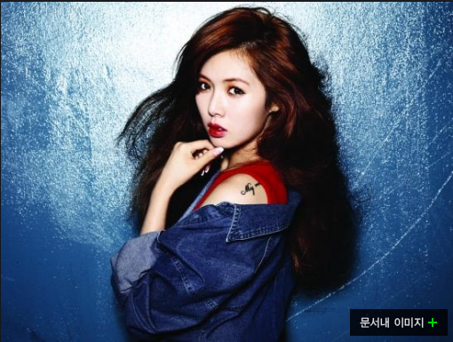 "Not Singer, but the ""Human"" HyunA"