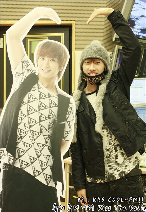 Super Junior Kiss The Radio