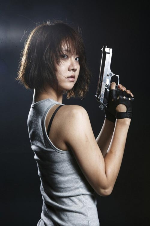 "Spy-Action Trilogy ""Girl K"" to Begin Airing This Weekend"
