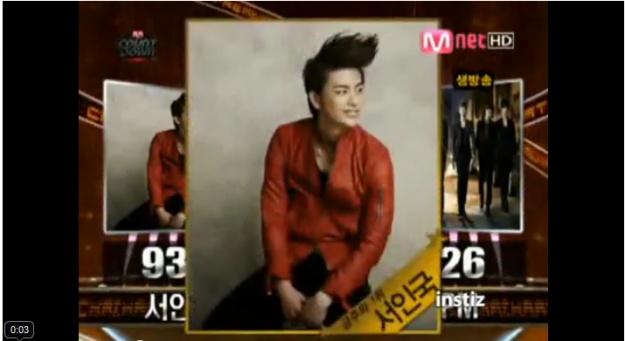 Mnet M! Countdown 05.20.10 Performances
