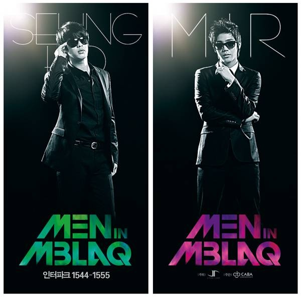 MBLAQ to hold their first solo concert in August
