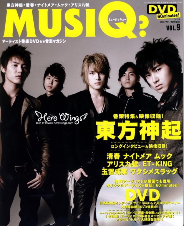 Musiq Vol. 9 (Nov 2007) [TVXQ]