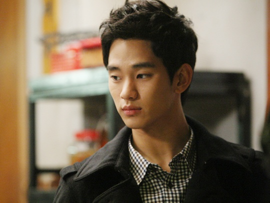 Kim Soo Hyun's Scary List of Demands to Future Girlfriend?