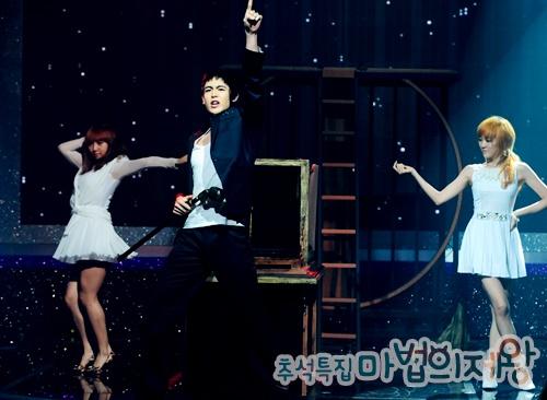 kbs-tweets-lord-of-magic-chuseok-teaser-images_image