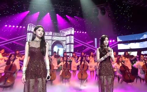 SBS Inkigayo 09.18.11