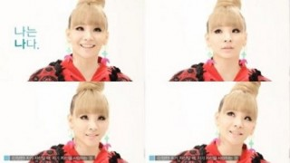 2ne1-cls-vision-of-beauties-confidence-and-love-for-yourself_image