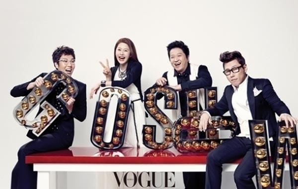 """Haha """"Angers"""" Go Hyun Jung on """"Go Show"""""""