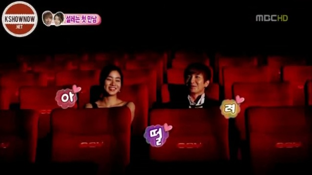Lee Teuk and Kang So Ra Go on Another Date