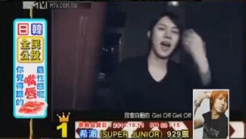 MTV Taiwan Chooses Heechul As #1 Male Idol with Sexiest Lips