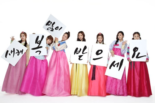 A Pink Gives Their Lunar New Year Greetings