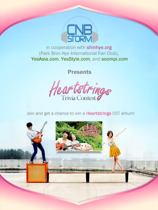 """Heartstrings"" Trivia Contest"