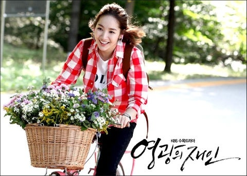 [MSD: Memorable Scene of the Day] Glorious Jane: Episode 18