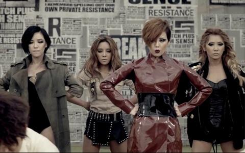 "Eat Your Kimchi Reviews Brown Eyed Girls' ""Sixth Sense"" MV"
