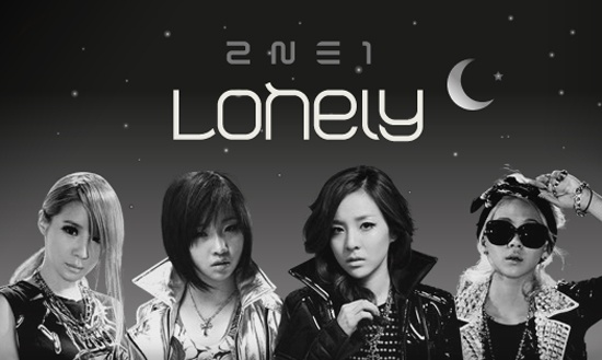 """2NE1's """"Lonely"""" Seen More Than 7 Million Times on YouTube"""