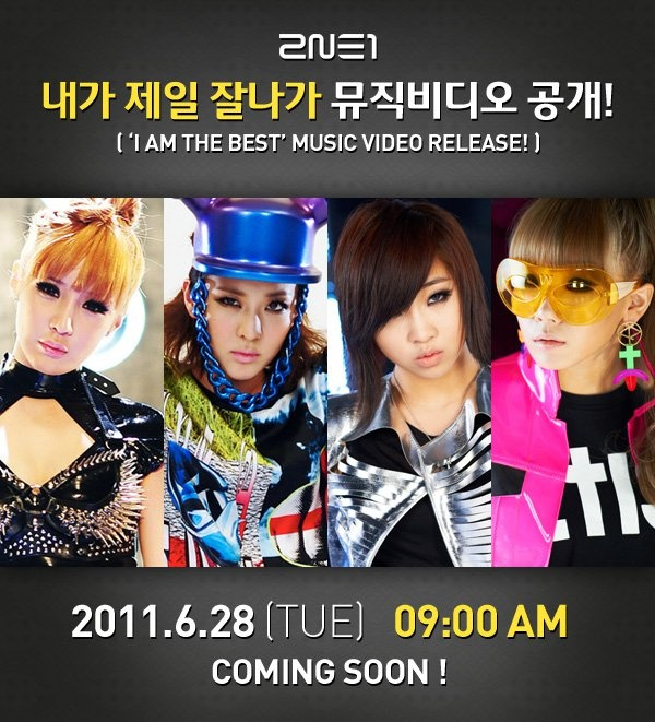 """Anticipation Grows for 2NE1's """"I Am The Best"""" MV to Be Released June 28th"""