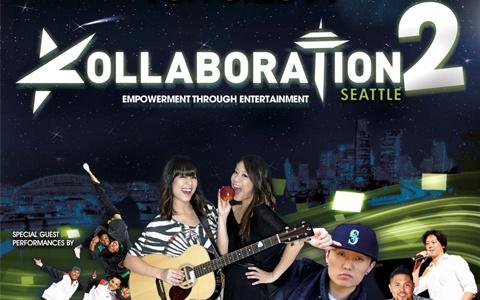 Kollaboration Seattle Presents Second Annual Showcase
