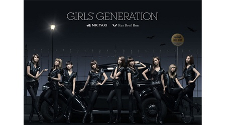 "Preview For SNSD's ""Mr. Taxi"" MV"