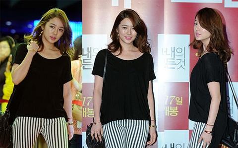 Yoon Eun Hye Gained Weight?