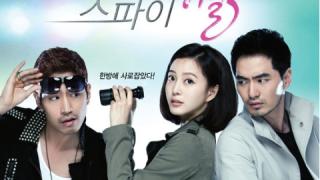 soompi-drama-of-the-week-spy-myung-wol-1_image