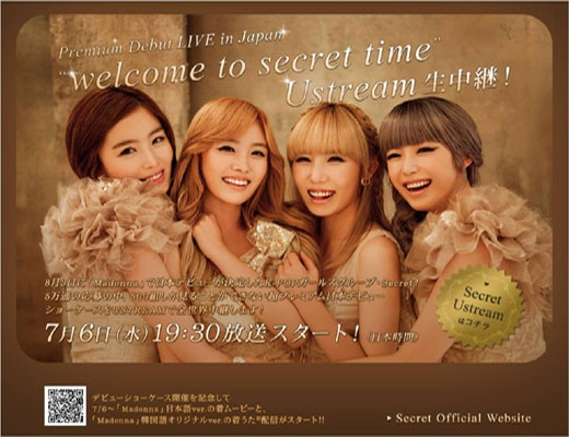 """Secret Debuts in Japan with """"Madonna"""""""