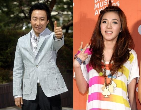 "2NE1's Sandara to Perform Duet with Park Myung Soo at ""NOLZA"" Concert"