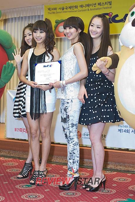 SICAF 2010 Ambassadors (Sistar)