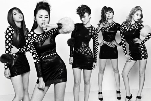Five Rumors and the Truth about Wonder Girls