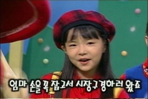 Child Star Shin Se Kyung!