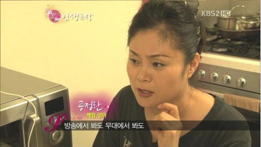 Wonder Girls' Hyelim Suffered Low Self-Esteem after Joining Group