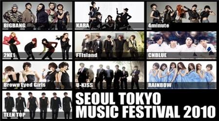 K-Pop Idols to Perform For Tokyo Music Festival