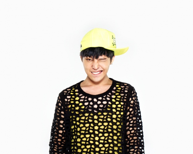 Big Bang's G-Dragon's Handwritten Letter for Fans