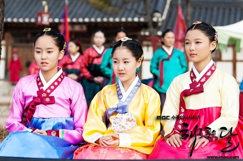 """""""The Moon that Embraces the Sun"""" Episode 6 Preview"""