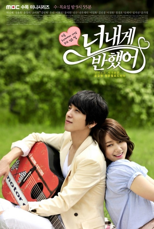 """""""Heartstrings"""" to End at 15 Episodes"""