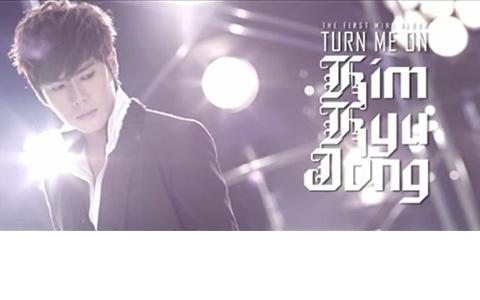 """SS501's Kim Kyu Jong Reveals MV Teaser for """"Turn Me On"""""""