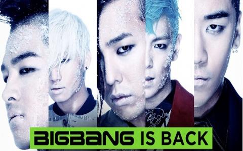 "BIGBANG to Unveil ""BLUE"" Tonight at Midnight"
