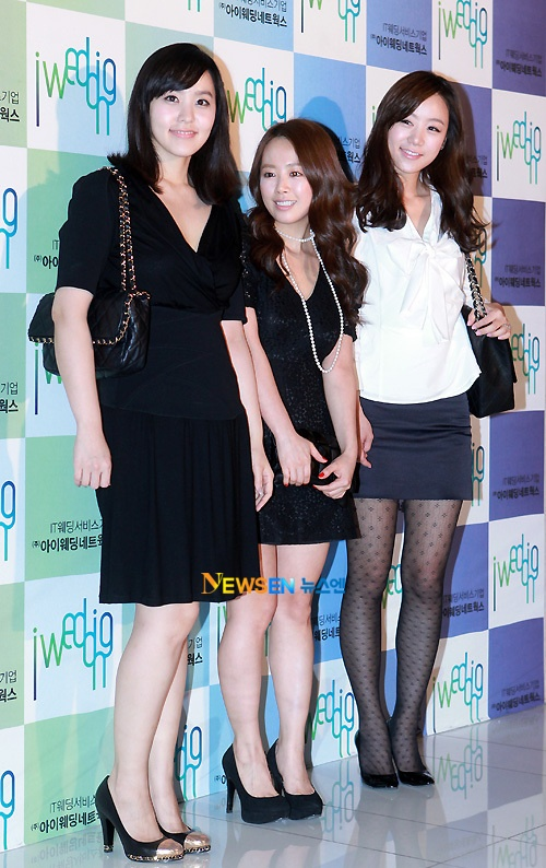 Stars Attend Actress Yoo Sun's Wedding (May 4)