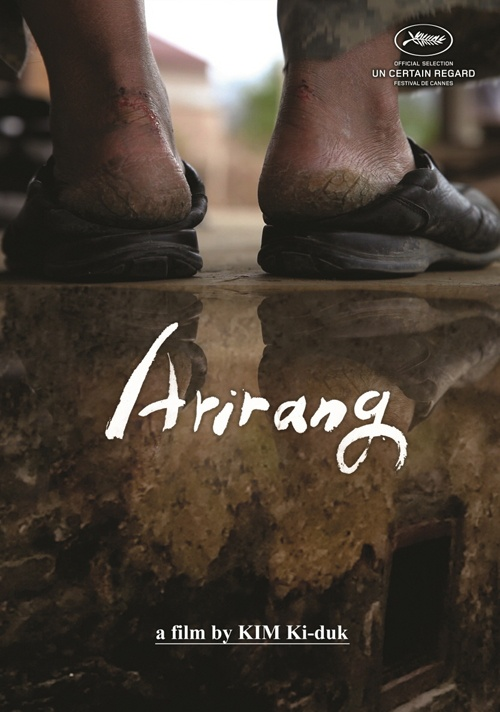 """Kim Ki Duk's """"Arirang"""" to Open at Tokyo Filmex"""