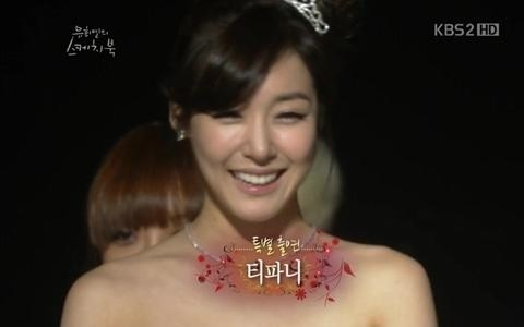 SNSD Tiffany's Special Appearance on 'Sketchbook' for Super Junior