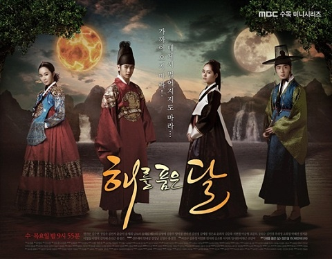 """""""The Moon that Embraces the Sun"""" to Air 80 Minute Episode Tonight"""