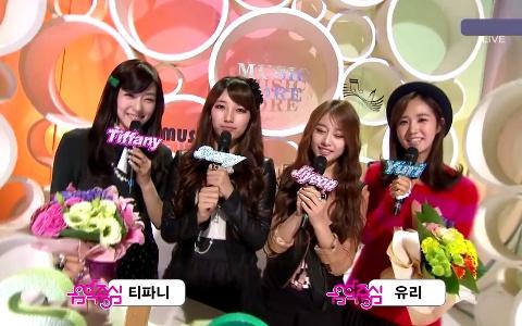 MBC Music Core 10.08.11