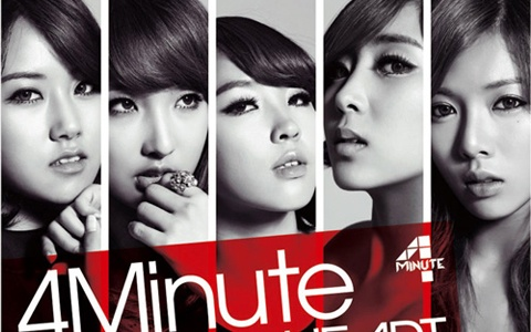 """4minute Reveals Japanese PV for """"Heart to Heart"""""""